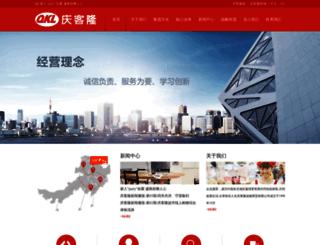 qkl.cn screenshot