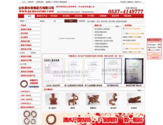 qlbianshi.com screenshot