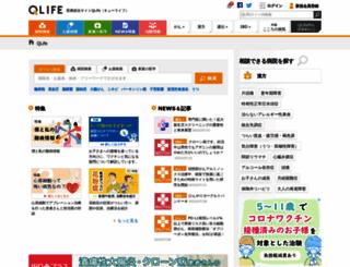 qlife.jp screenshot