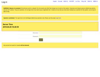 qlinkgroup.com screenshot