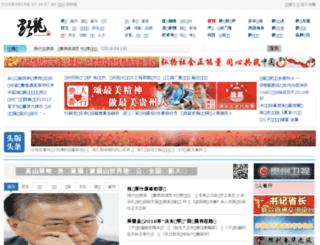 qlong.com.cn screenshot