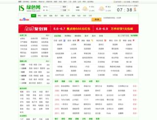 qlt.com.cn screenshot