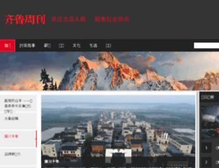 qlweekly.com screenshot