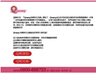 qmamy.com.tw screenshot
