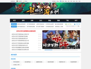 qmsh.gamedog.cn screenshot