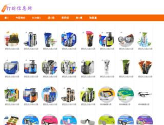 qnu123.com screenshot