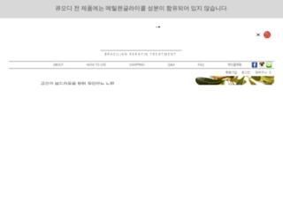 qodkorea.co.kr screenshot