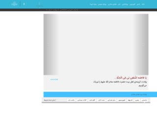 qom.irib.ir screenshot