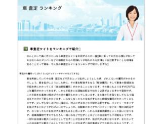 qomcharge.com screenshot