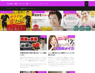qonfuse.com screenshot