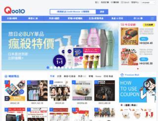 qoo10.com.hk screenshot