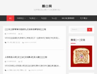 qoocu.com screenshot
