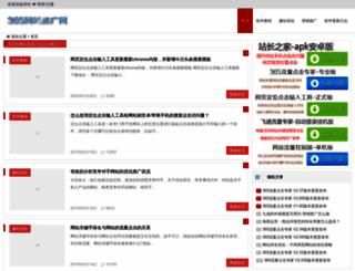 qoogs.com screenshot