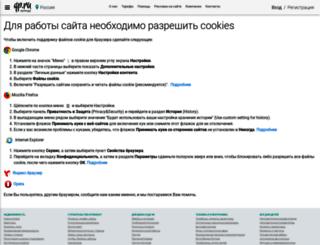 qp.ru screenshot