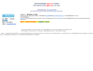 qpm.cn screenshot