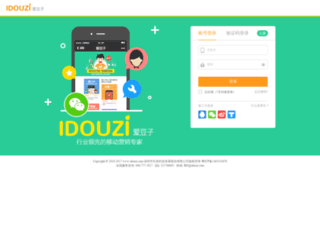 qq.idouzi.com screenshot
