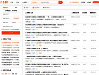 qq.tgnet.cn screenshot