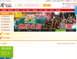 qq.xinyour.com screenshot
