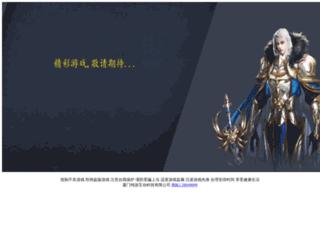 qq163.net screenshot