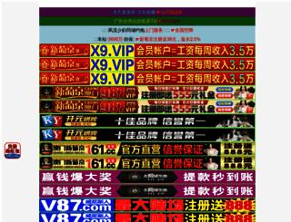 qq1998.com screenshot