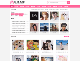 qq22.com.cn screenshot