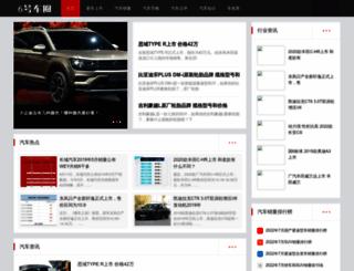 qq620.com screenshot