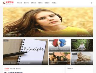 qqbug.net screenshot