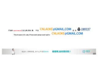 qqe.com.cn screenshot