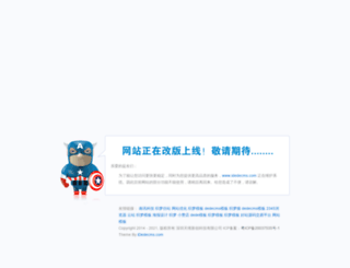 qqfkzs.com screenshot