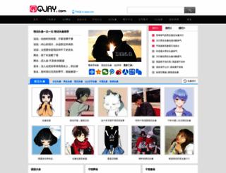 qqjay.com screenshot