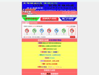 qqlinux.com screenshot