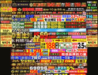qqlun.com screenshot