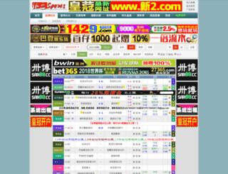 qqnba.com screenshot