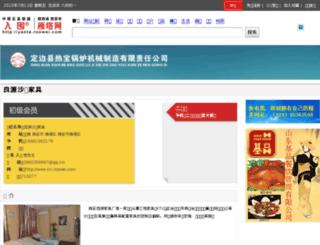 qqqok1.cn.roowei.com screenshot