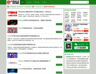 qqsix.com.cn screenshot