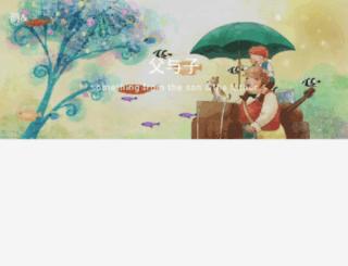 qqweituan.com screenshot
