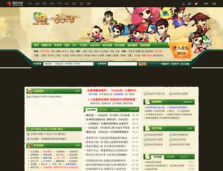 qqxl.duowan.com screenshot