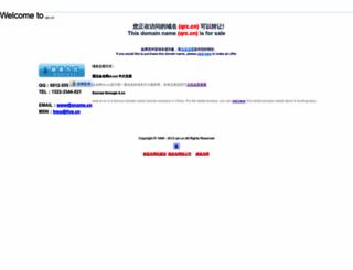 qrc.cn screenshot