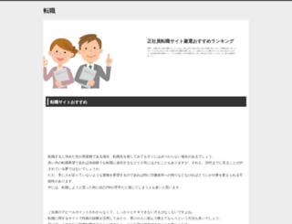 qrmm.info screenshot