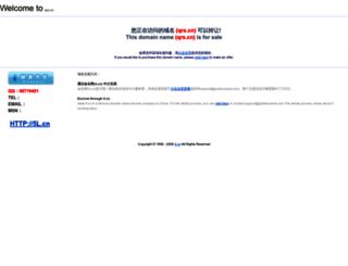 qrs.cn screenshot