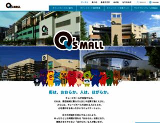 qs-mall.jp screenshot