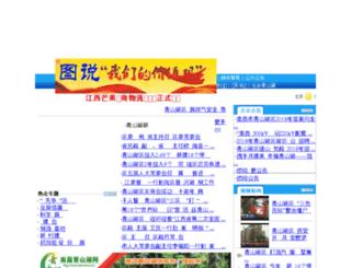 qsh.ncnews.com.cn screenshot