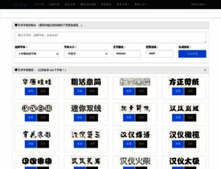 qt86.com screenshot