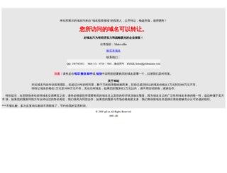 qtf.cn screenshot