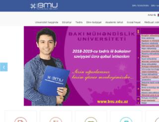 qu.edu.az screenshot