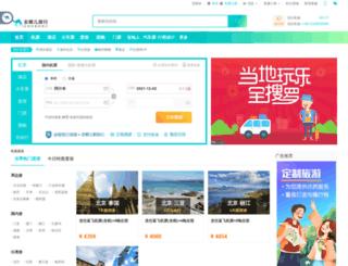 qua.com screenshot