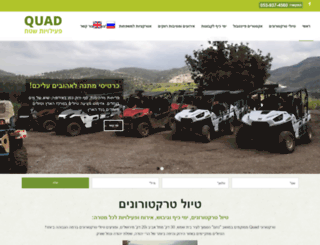 quad.co.il screenshot