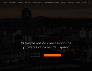 quadis.es screenshot