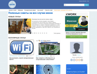 quaer.ru screenshot