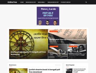 qualitypdf.com screenshot